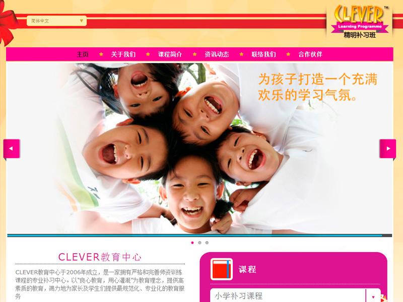 Clever Website